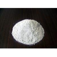Cheap Silicon Dioxide Paint Matting Agent High Pore Volume 1.8-2.0 ml/g Used For Printing Inks for sale