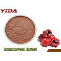 Cheap Guarana Extract Organic Weight Loss Steroids For Females / Men ISO Certification for sale