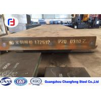Cheap Hot Rolled Plastic Mold Steel Big Plate Width 2200mm favorable workability P20 / 1.2311 for sale