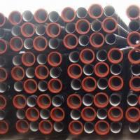 Cheap Ductile Iron Pipes with >420MPa Pull Strength  for sale