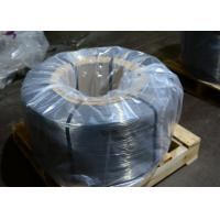 Cheap 0.89mm Uncoated Tyre Bead Wire , Nomal Tensile high carbon steel wire rod wholesale