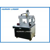 China 4 Axis Fiber Laser Welding Machine , Multifunctional Automated Laser Welding Machine on sale