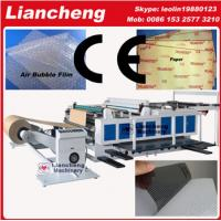 Cheap Bubble film, EPE, paper, plastic etc PLC DC dotted line paper cutter blade for sale