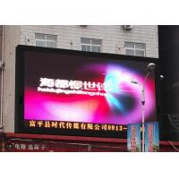 Cheap HD 1R1G1B Full Color LED Outdoor Display Board With Frame 244 * 244mm wholesale