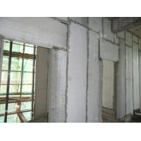Cheap Structural Insulated Wall Panels Partition Wall Board Replacement Precast Concrete wholesale