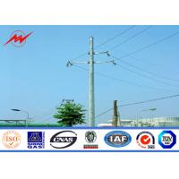 Cheap 6M - 12M Metal Lighting Poles Steel Utility Pole with Aluminum conductor for sale
