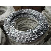 Cheap Razor Barbed Steel Wire for sale