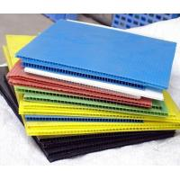 Cheap Waterproof Plastic Building Sheet pvc corrugated roofing panel for sale