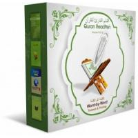 Cheap New!!! 2012 Quran Reading Pen m9+ with word by word for Muslim!!! for sale