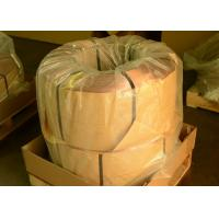 45# 50# SWRH72A 77A 82A High Carbon Steel Wire , 1mm 2mm high strength wire