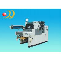 Cheap 2 Color Offset Printing Press , Commercial  Auto Print Offset Machine for sale