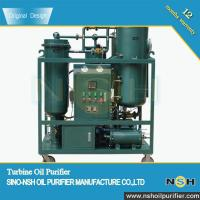China SINO-NSH TF used turbine oil purification machine,oil purifier, remove emulsified water and impurities, 600LPH-18000LPH on sale