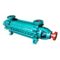 China Sectional Centrifugal Water Pressure Multistage Boiler Feed Pump 6.3 - 450m3/H Flow on sale