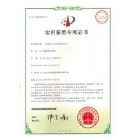Guangzhou Bao Qian Business Co., Ltd. Certifications