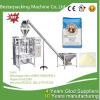 Cheap flour vertical packaging machine with Auger filler for sale