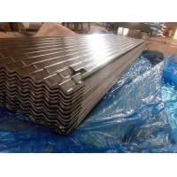 Cheap Zinc Corrugated Galvanized Steel Roofing Sheet Iron Steel Tile for sale