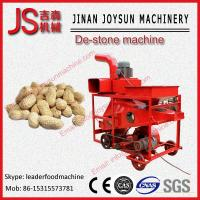 Cheap Peanut Shelling Machine , Groundnut Shelling Machine 305r / minh for sale
