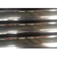 China SA789  S31803 / S32205 Duplex Polished Stainless Steel Tubing 38.1 * 1.65mm 1/4inch~24 Inch on sale