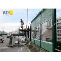 Cheap Highway Outdoor Noise Barrier Sound Absorbing Panel Corrosion Resistance for sale