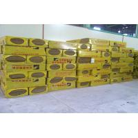 China 600mm Insulation Materials For Houses , Acoustic Wall Insulation on sale
