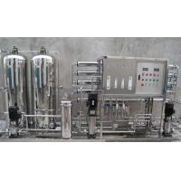 Cheap Membrane Water Treatment System , Industrial RO Deionized Water Equipment for sale