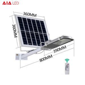 Cheap solar led street 50w solar led street light price led fixture solar led street light for square for sale