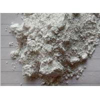 Cheap 96% / 98% BaSO4 Barium Sulfate Powder For Paint / Plastic / Rubber for sale