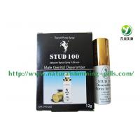 Cheap Male Natural Male Sex Enhancement Golden Stud 100 Delay Ejaculation Delay Spray for sale
