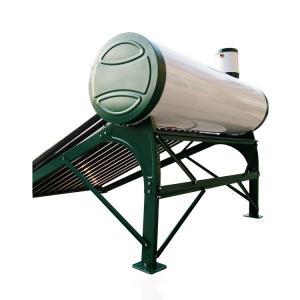 Quality 150liter low pressure solar geyser with feeder tank wholesale