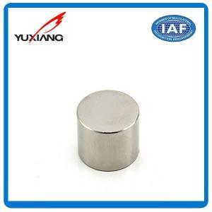 China Thick Ndfeb Coated Neodymium Magnets , N42 High Temp Neodymium Magnets on sale