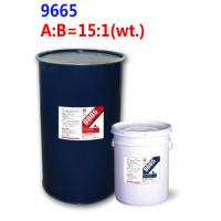 China Two component silicone sealant construction adhesive 9665  for insulating glass sealing on sale
