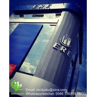 Metal aluminum solid panel cladding panel for facade curtain wall  with 3mm thickness aluminum panel