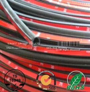 Buy cheap D shape adhesive car door guard foam seal strip from wholesalers