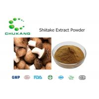 China Shiitake Extract Powder Powdered Herbal Extracts Medicine And Health Protecting Food on sale