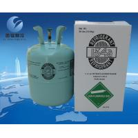 Cheap Refrigerants Gas R134A in Cylinder with 99.99% Purity for sale