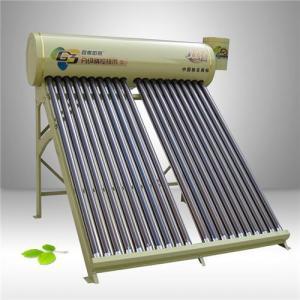 Cheap unique style dual-core compact non-pressure solar water heater for sale