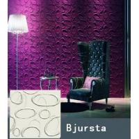 Cheap easy-cleaning decorative wall panels for sale