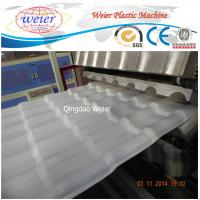 Cheap Professional PVC Corrugated Roof Tile Making Machine 350-650kg/Hour for sale