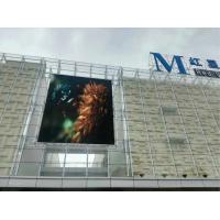 Buy cheap High Brightness Low Decay Super Energy Saving P6 Outdoor Led Video Wall for from wholesalers