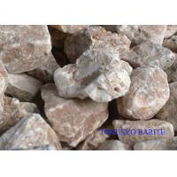 Cheap 96% High Whiteness Mineral Resources White Barite Lump 4.0 - 4.6 Specific Gravity for sale