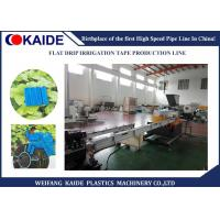 Cheap Flat Drip Irrigation Pipe Production Line 180m/min 250m/min Speed With AAS Nano Dripper for sale