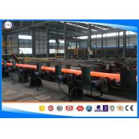 Cheap 20MnV6 / E470 Low Alloy Round Steel Tubing Seamless Mechanical Steel Pipe for sale