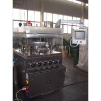 Cheap Sub-Speed Rotary Tablet Press (ZPYGS) for sale