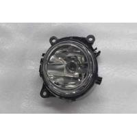 Buy cheap FOG LAMP LH from wholesalers