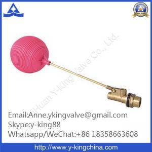Cheap Brass Float Ball Valve for sale