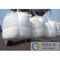 6-16mesh Calcined Mica Powder Flakes for electrical insulators