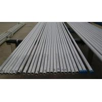 Cheap TP304H Stainless Steel Seamless Pipe 1'' - 20'' For Fluid Transfer Boiler A312 for sale