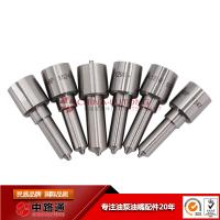 Cheap injector nozzle for yanmar-yanmar diesel injector nozzle for sale