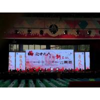 Cheap Refresh 4000HZ MBI5252 Neutrik connector PH3.91 Indoor Rental Led Display 0.5meter by 0.5meter SMD2020 for sale