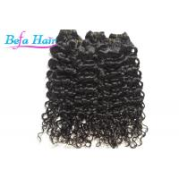 Cheap Grade 7A Italian Curl Indian Virgin Human Hair No Mixture Can Be Dyed Hair for sale